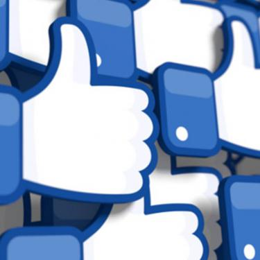 Online Marketing facebook tries to improve the visibility of pages